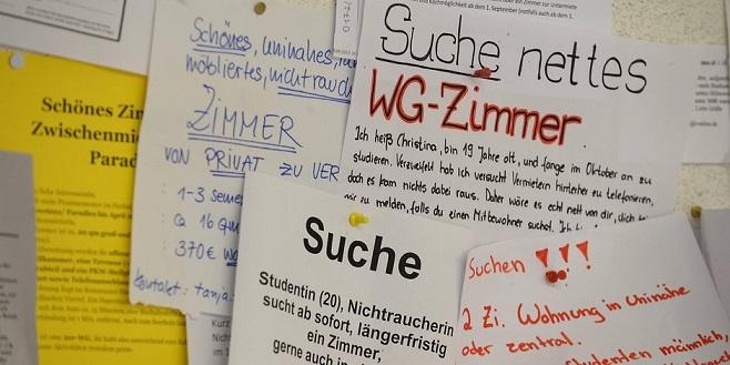德语学习网站_德国大学生找房越来越困难?_沪
