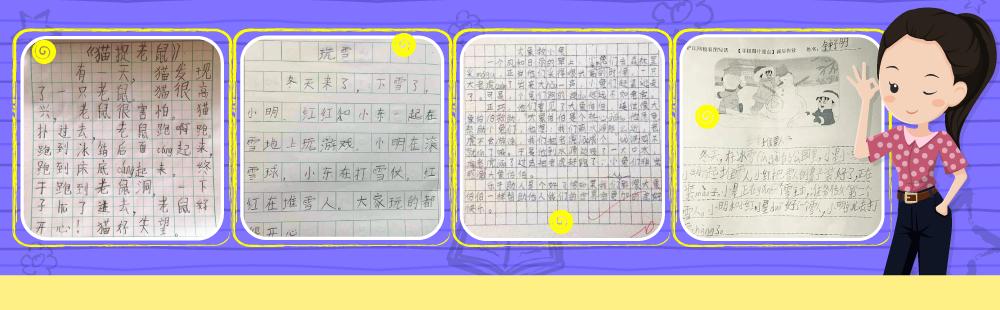 小学生看图写话作文实战篇intro_04.png