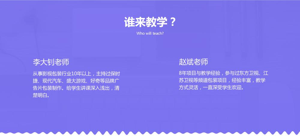 影视包装与剪辑新课_11.jpg
