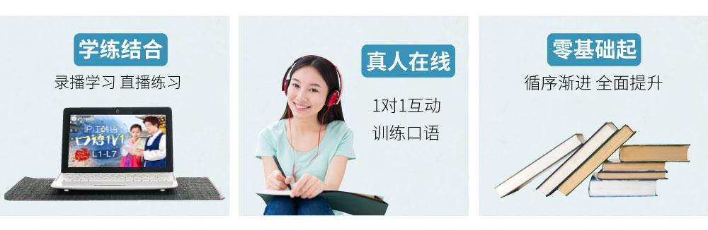 沪江韩语口语L4-L7_intro图_2.jpg