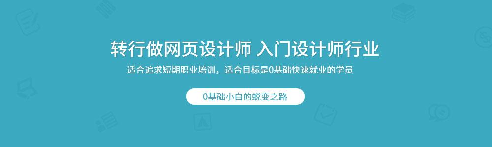 网页设计_01.jpg