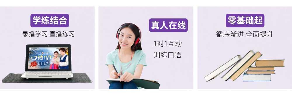 沪江韩语口语L8-L11_intro图_2.jpg