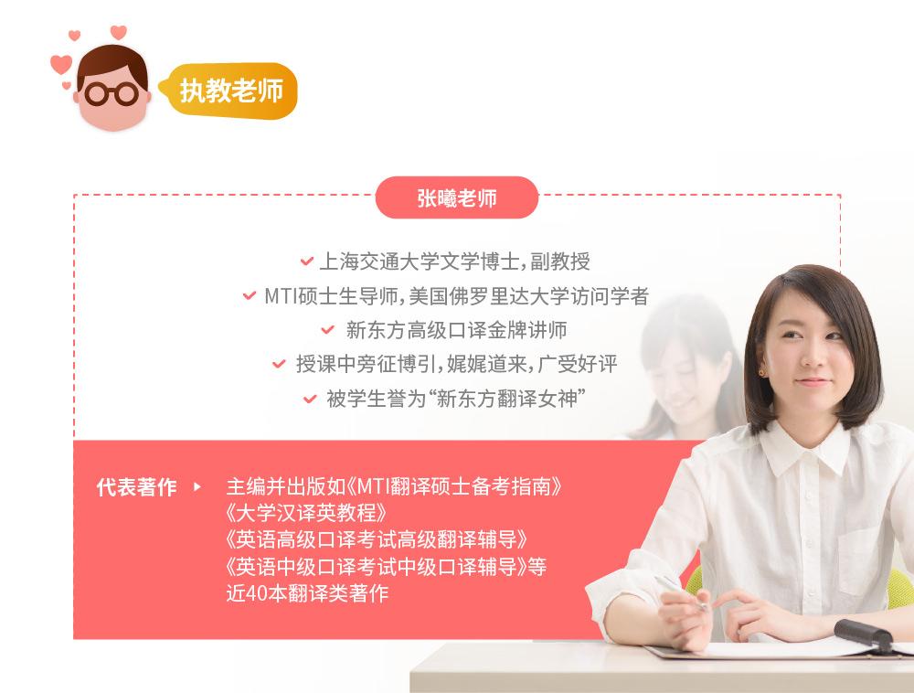 大学水平直达CATTI二级(笔译+口译)_INTRO02.jpg