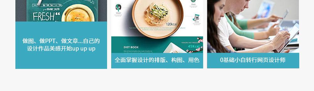 网页设计_03.jpg