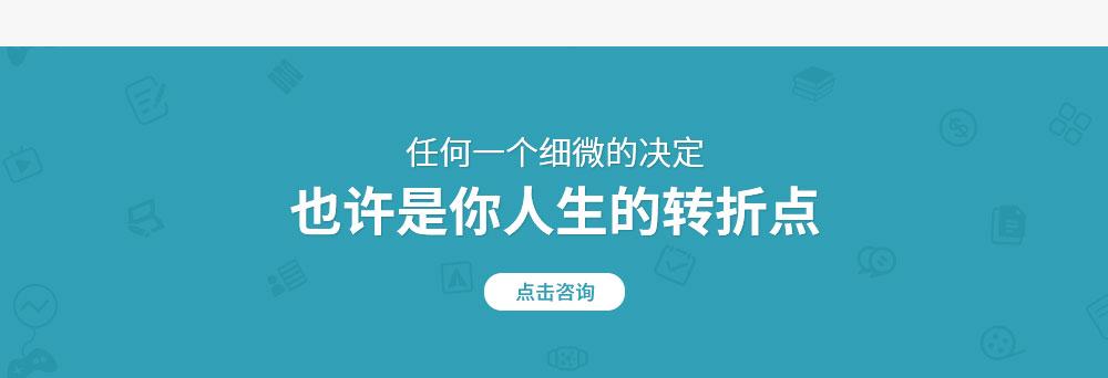 网页设计_13.jpg