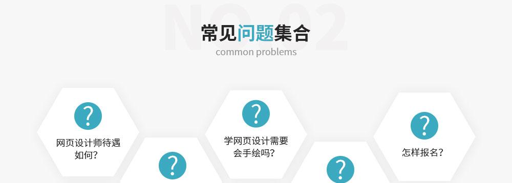 网页设计_04.jpg