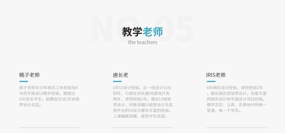 网页设计_10.jpg