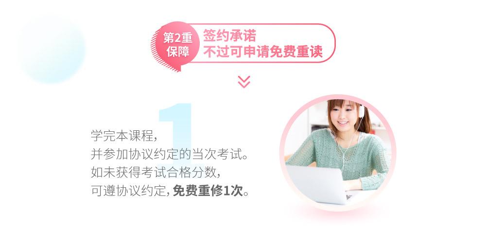 CATTI口译三级【名师签约班】intro_3.jpg