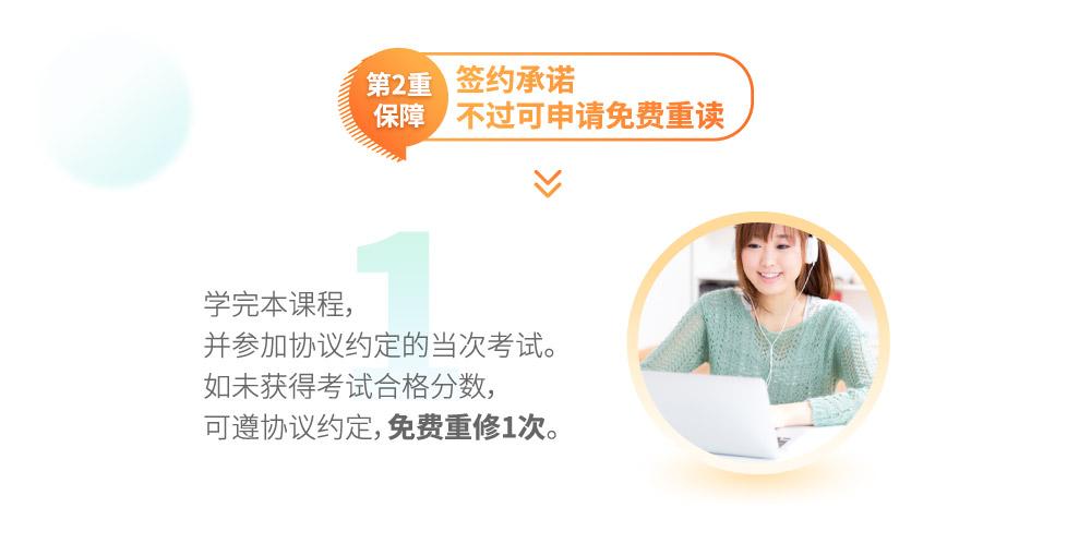 CATTI笔译二级【名师签约班】intro_3.jpg