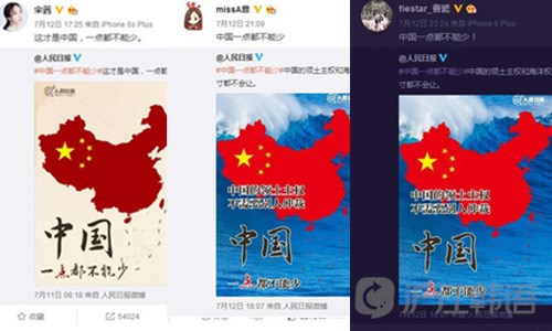 """中国一点都不能少""""用韩语怎么说?"""