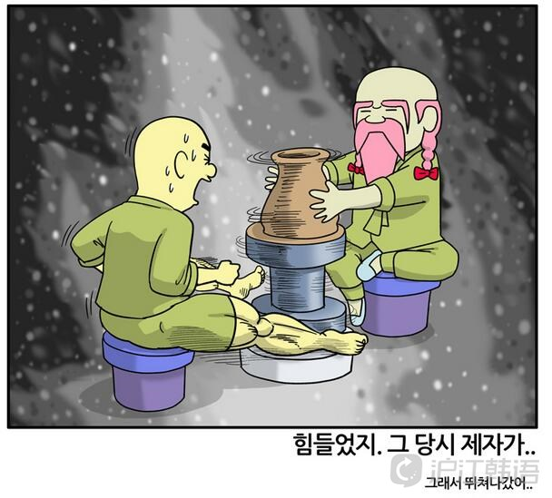 《二次元爆笑漫画》是韩国网络热门的搞笑漫画,地道的口语对话,捧腹大笑的剧情,短短的漫画让你在欢乐的同时还能收获外语。还在等什么?一起进入《二次元爆笑漫画》的搞笑世界吧! 陶艺转台 你就感恩时代进步吧!以前转台都是要用脚去转动它的! 啊那您应该很辛苦吧,师傅 全自动电转台 当然很辛苦。那时候的弟子 所以他逃走了 本翻译为沪江韩语原创,禁止转载。