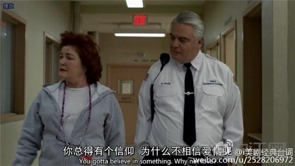 女子监狱视频_《女子监狱》经典台词:富有是种心态