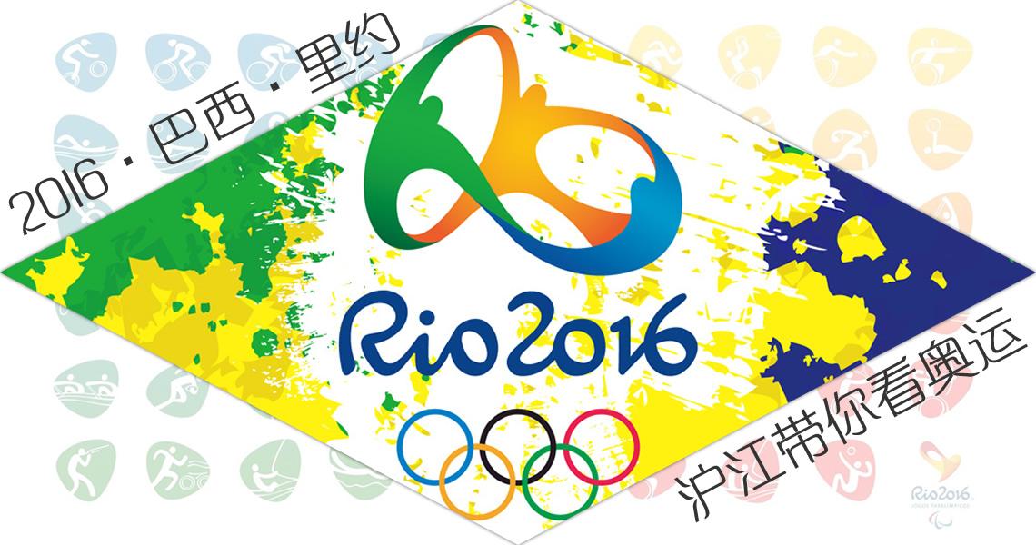2016里约奥运会奖牌榜(当前最新)