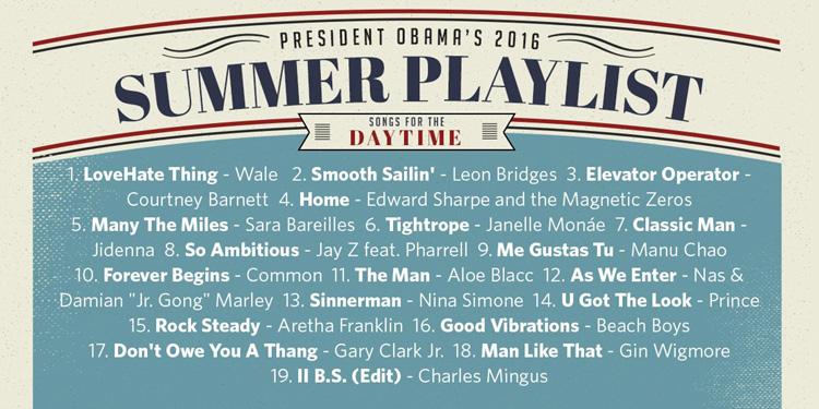 奥巴马也爱音乐:看看总统的歌单有哪些?