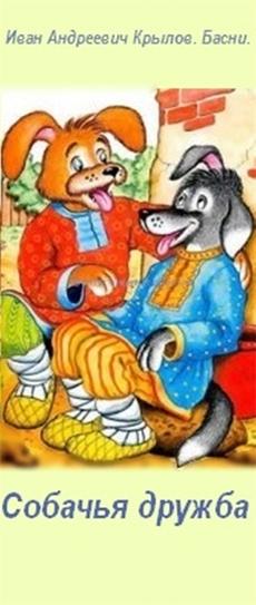 吃饱狗的卡通图片