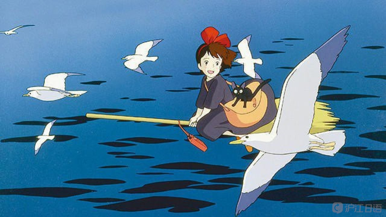 宫崎骏的所有动画片_1987年放映的由宫崎骏导演的长篇动画电影《魔女宅急便》决定于英国