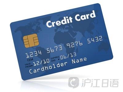 日本ATM银联卡提取日币现金汇率手续费汇总