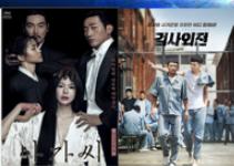 韩国电影排行榜前十名