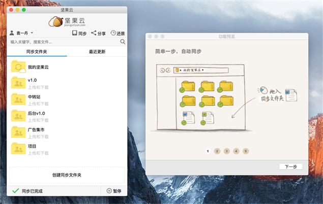 版本推荐之UI设计师常用的模型控制工具有哪些毕业设计神器3d打印图片