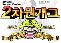 看漫画学韩语