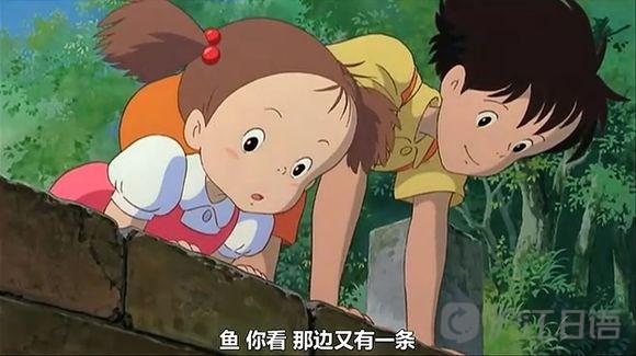 看动漫学日语 宫崎骏动漫 龙猫 台词 二