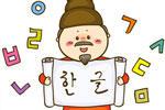 韩语零基础入门