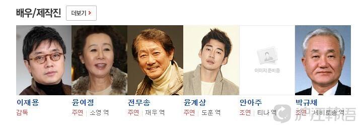 韩国电影推荐:《酒神小姐》尹汝贞演绎老年人性&死亡