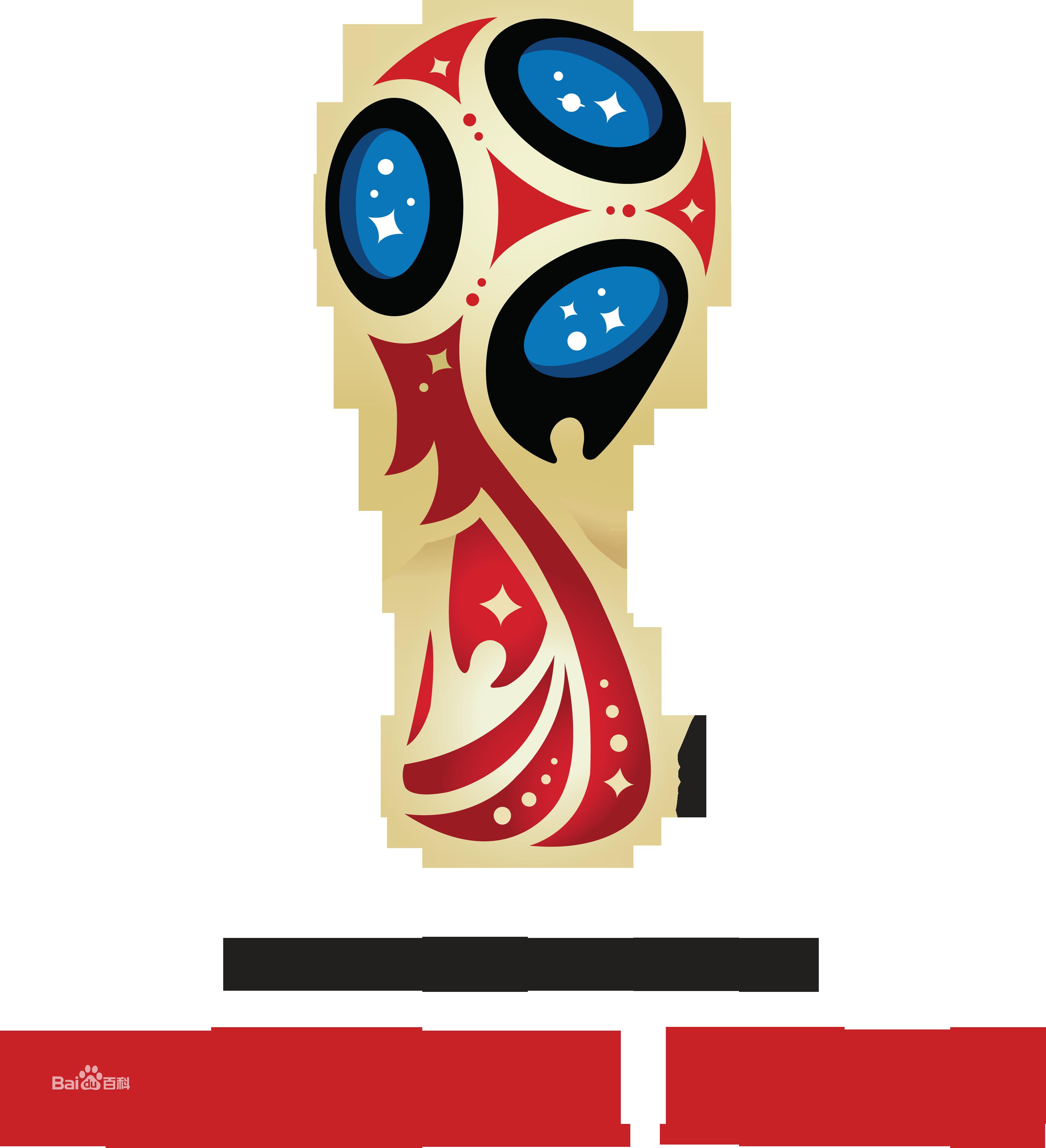 """2018世界杯将成为圣彼得堡旅游业""""杀手""""?"""