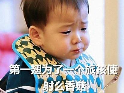 """热词""""蓝瘦香菇""""用韩语怎么说?"""