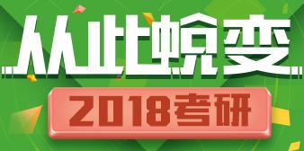 全明星名师阵容,预约直播课抽iPhone7!