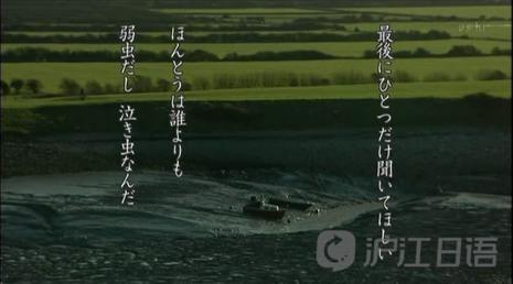日本电影大全_NHK纪录片推荐:上野树里英国行_沪江 ...
