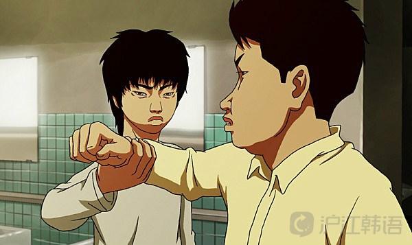 韩国动画电影推荐:《猪猡之王》 揭开尘封往事的残酷