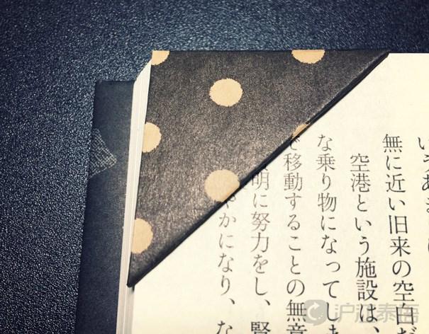 简单可爱的书角书签制作方法