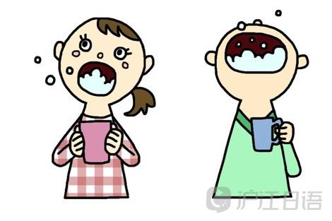 日本小偏方:感冒咳嗽吃什么?