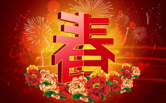 春节的英文