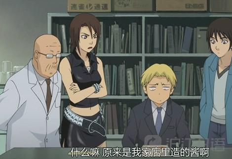 树庆藏向学生长谷川遥介绍泽木直保