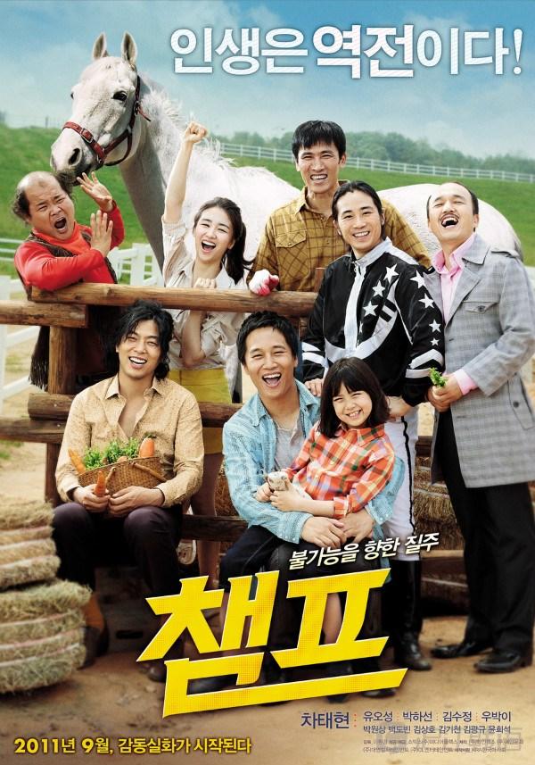 """吉他谱韩语不是梦吧-该片以赛马   """"露娜""""的真实故事改编,讲述了因一起意外事故而逐渐"""