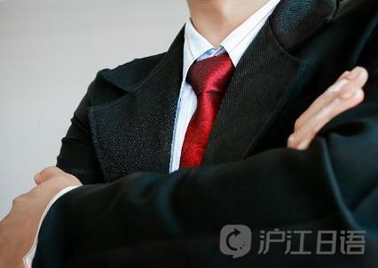 日语敬语_在美国不通用,但日本人常做的商务礼