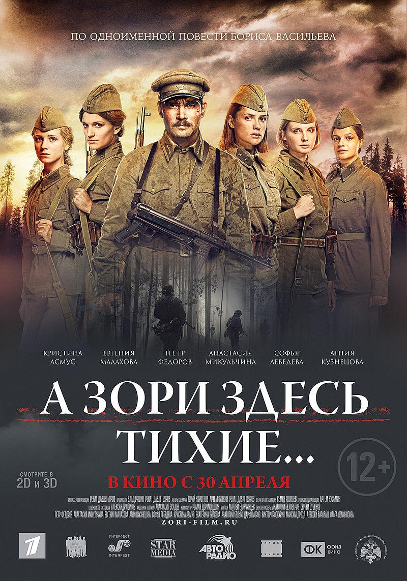 年末电影大v电影,到底哪部欧美俄罗斯?代表女主胸大电影三级图片