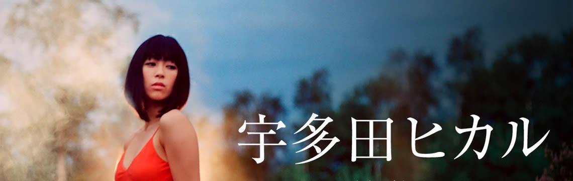 tubecup japanese