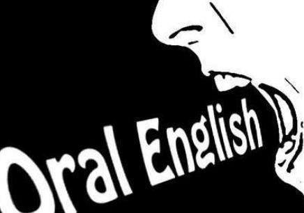 双语阅读:怎样提高你的英语口语能力?