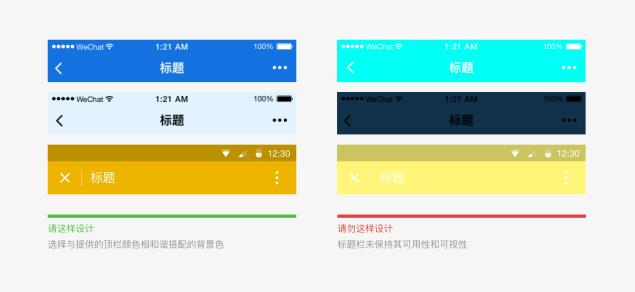 开发者可选择小程序页面添加标签分页(tab)导航.