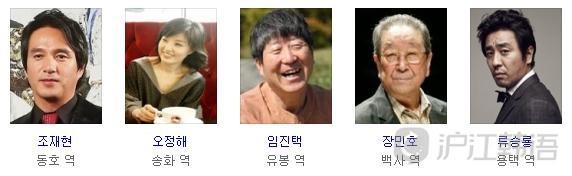 韩国经典电影推荐:《千年鹤》精彩的板索里技艺