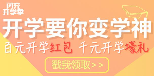 2014高考议论文素材:追求_高考作文作文_沪江高考资源