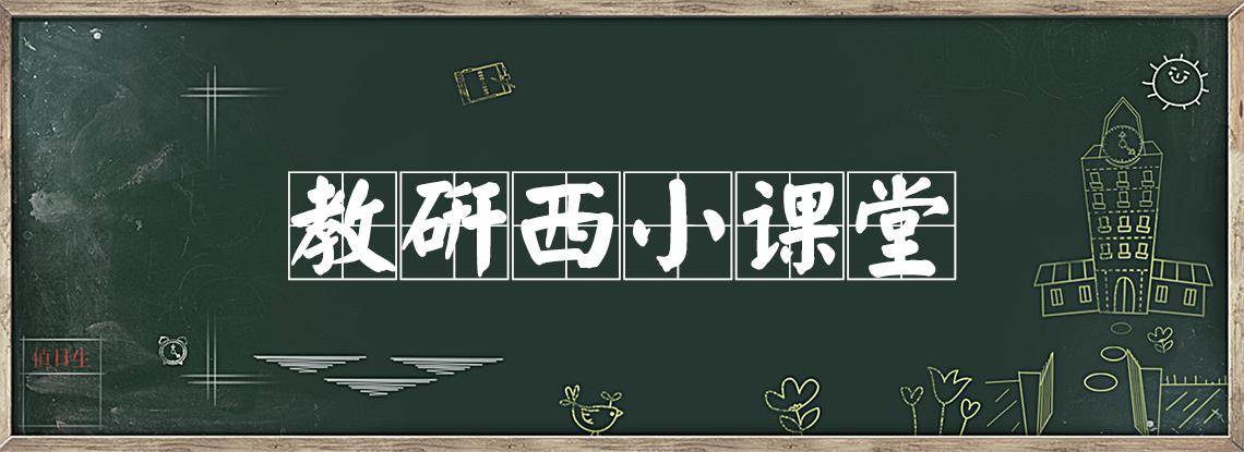 韩语网校教研文章