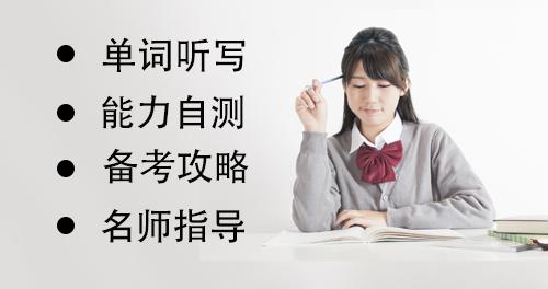 52届韩语能力考备考