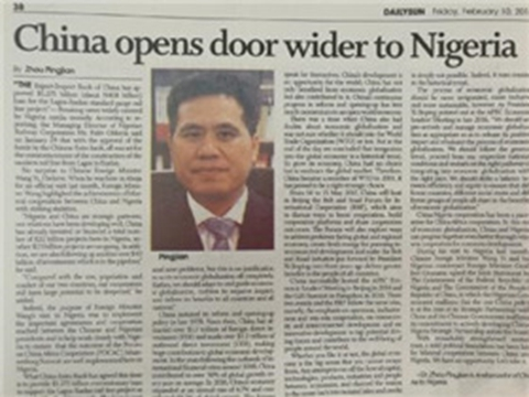 英语口译:中国的大门对尼日利亚更加开放