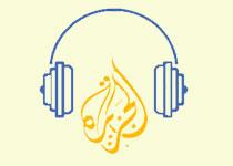 阿拉伯語慢速聽力