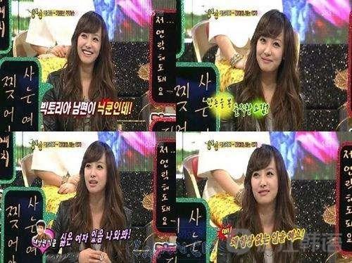 宋茜首次参演《强心脏》 花样女子特辑展现惊人技艺