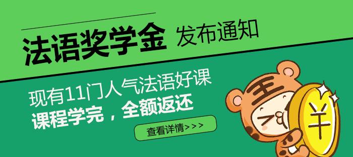 沪江网校8周年